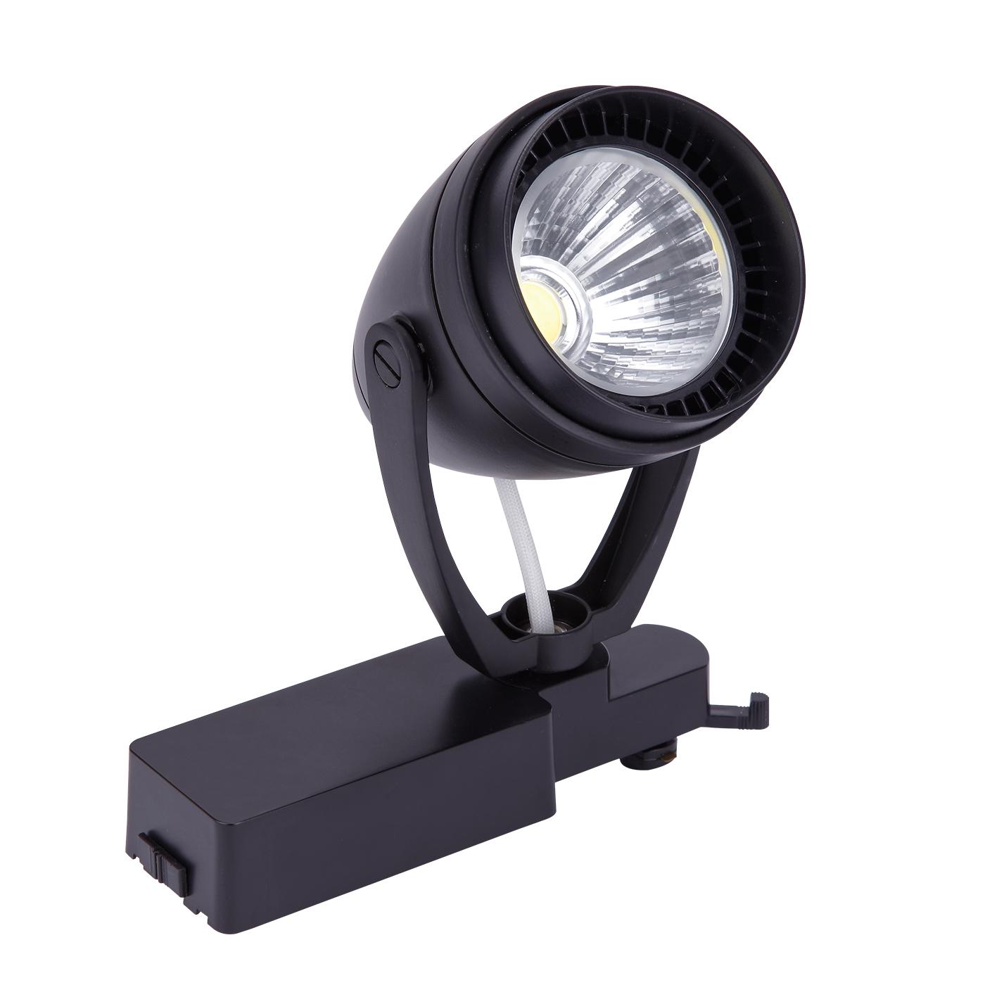Biard Spot LED 12W pour rail Noir