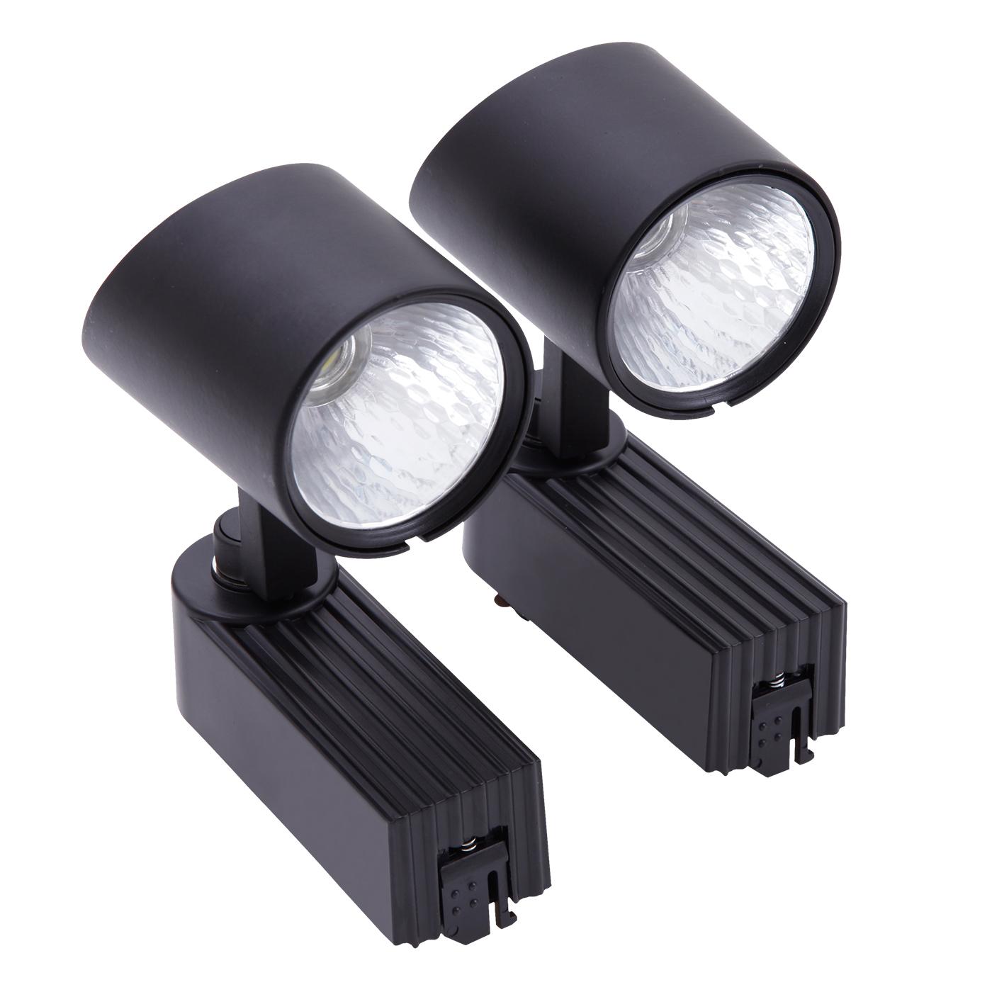 Biard Spot LED 7W pour rail Noir - Pack de 2