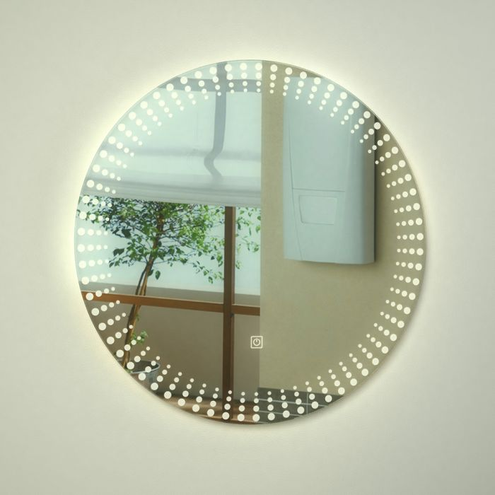 Miroir Lumineux ø60cm Saimaa